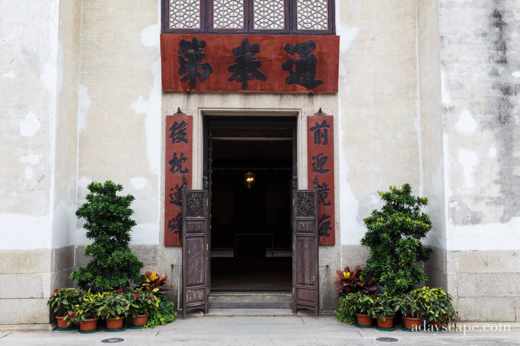 Mandarin's House 01