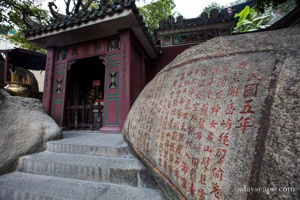 A-Ma Temple 06