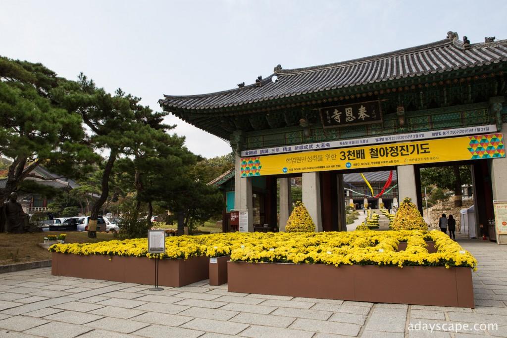 Bongeunsa Temple 01