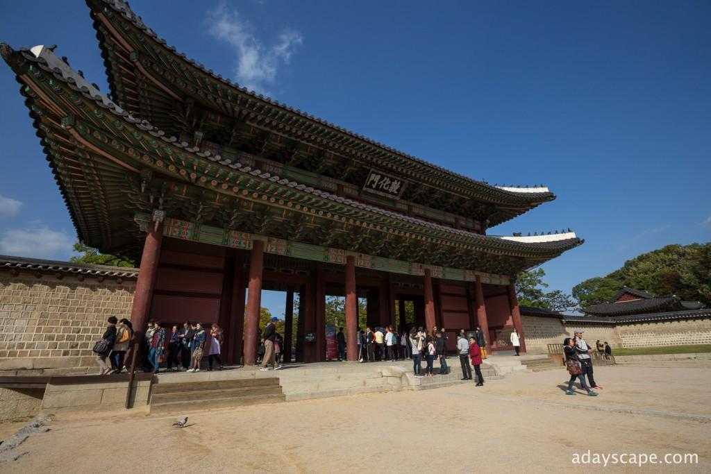 Changdeokgung Palace 02
