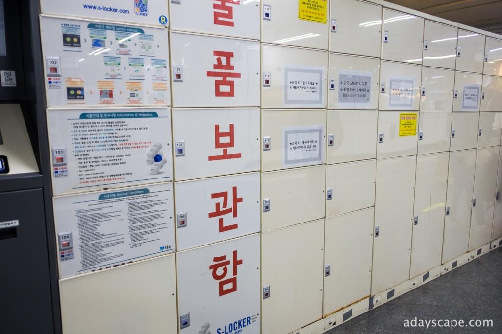 korea locker 03