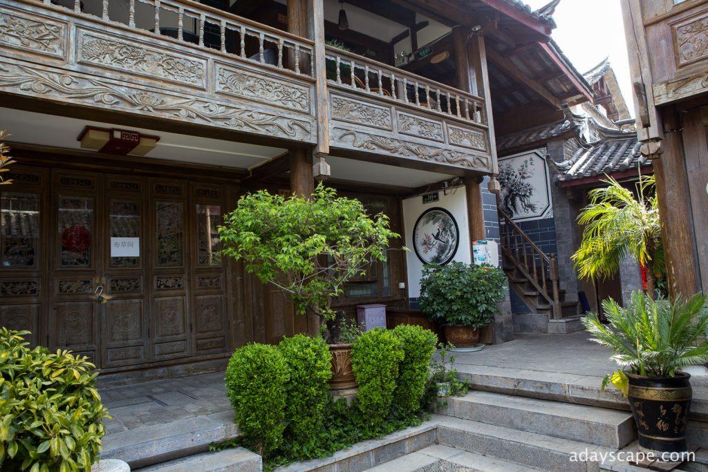 Yiliu Hostel 03