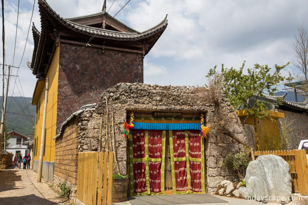 Baisha Village 11