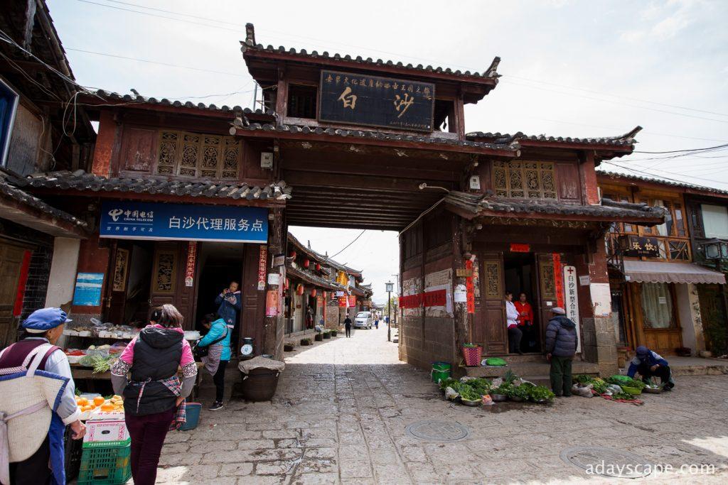 Baisha Village 20