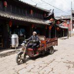 เรื่องเล่าจากเมืองเก่า คุนหมิง-ลี่เจียง-แชงกรีล่า EP2  : หลงเสน่ห์ 3 เมืองเก่าลี่เจียง