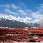 เรื่องเล่าจากเมืองเก่า คุนหมิง-ลี่เจียง-แชงกรีล่า EP3 : Impression Lijiang