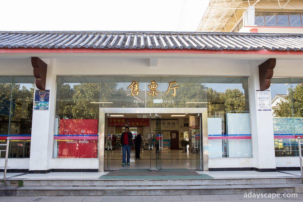 Lijiang new bus station 01