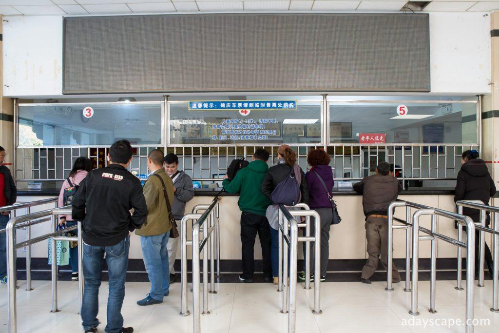 Lijiang new bus station 03