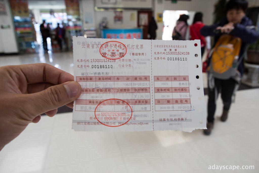 Lijiang new bus station 04