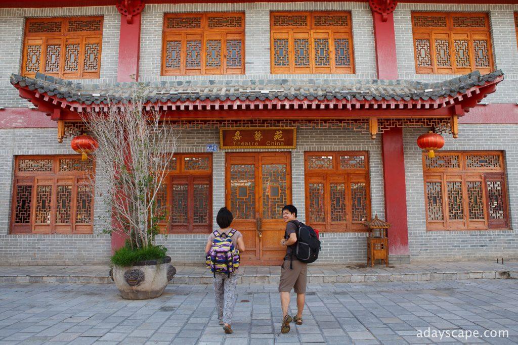 China Town Laos - 3