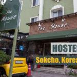 แนะนำโฮสเทลน่ารักที่ Sokcho เกาหลีใต้ : The House Hostel