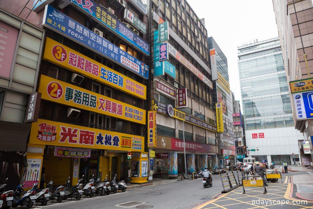 แนะนำ hostel ไต้หวัน - Here There Hostel Taipei 1
