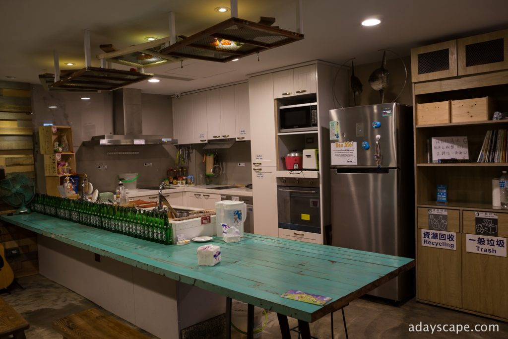 Hualien Wow Hostel 7