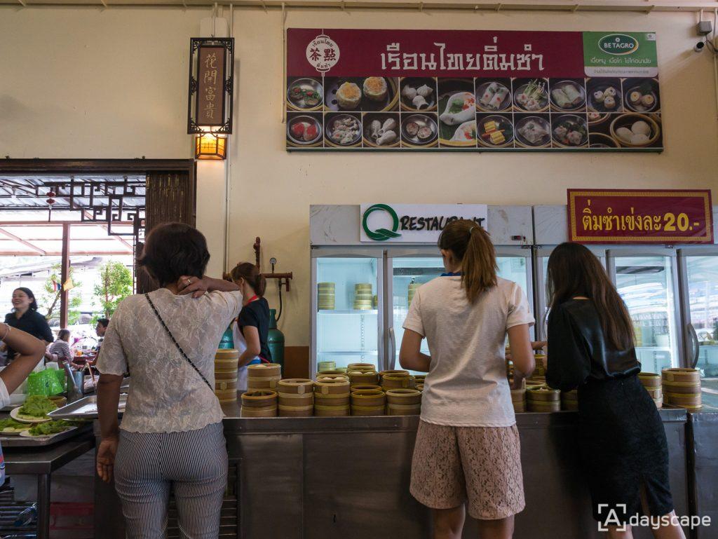 เรือนไทยติ่มซำ ตรัง 1
