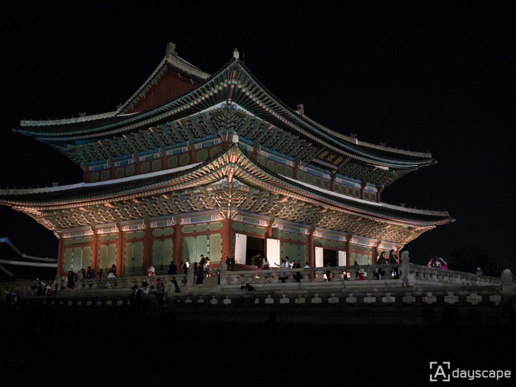 Gyeongbokgung Palace Night 2
