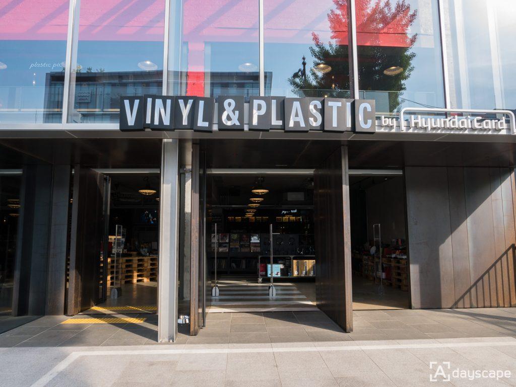 Vinyl & Plastic by Hyundai Card 1