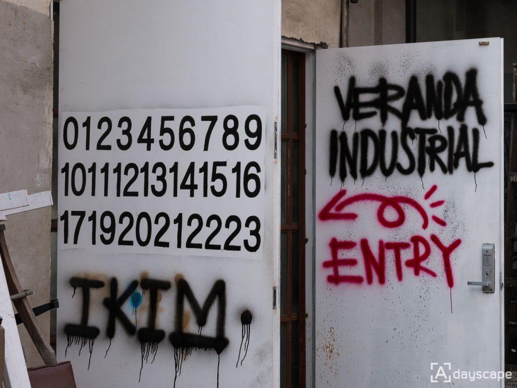 Seongsu-dong 3 - Veranda Industrial