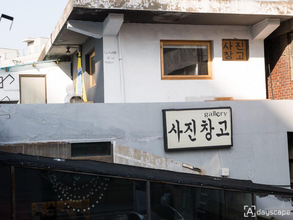 Seongsu-dong 4 - Veranda Industrial