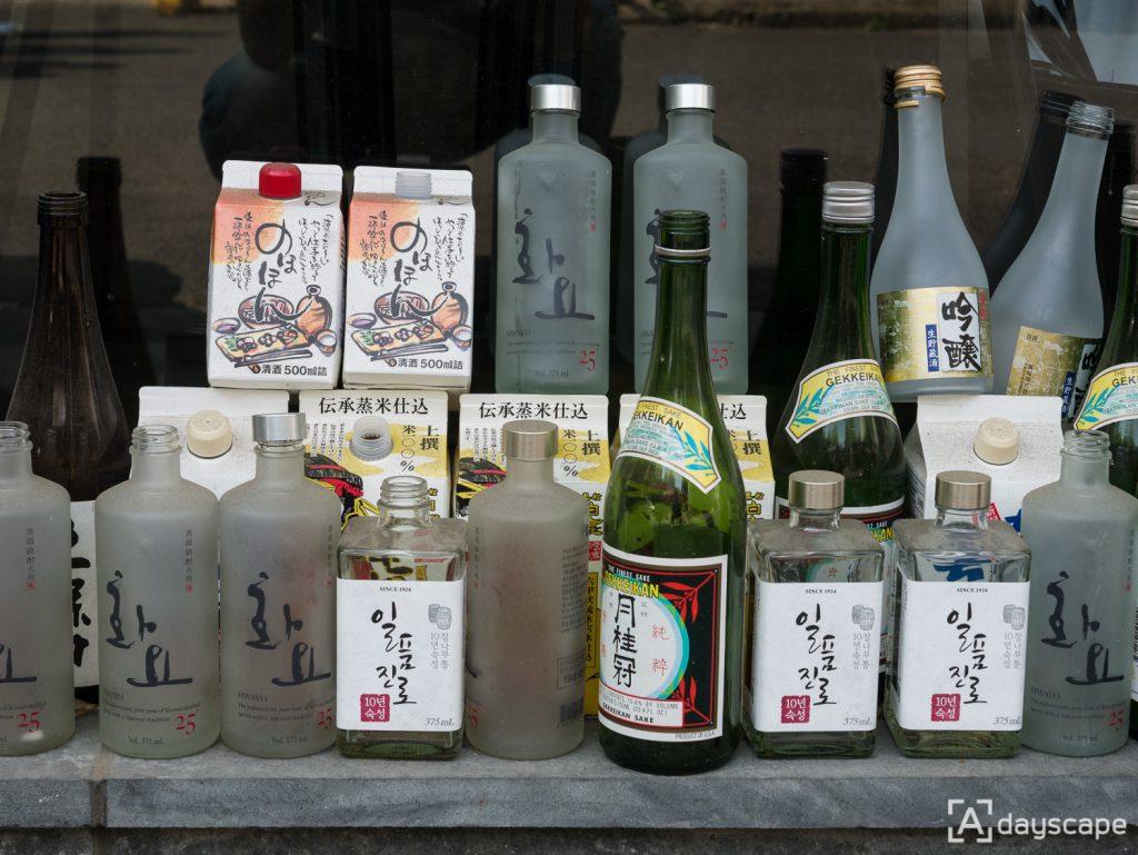 Hapjeong-dong 10