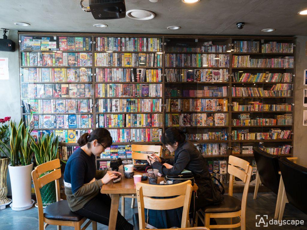 Retro Cafe Trader 4