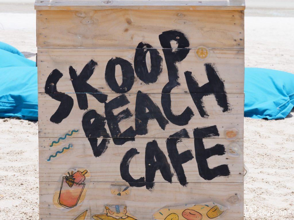Skoop Beach Cafe 1 - คาเฟ่ หัวหิน