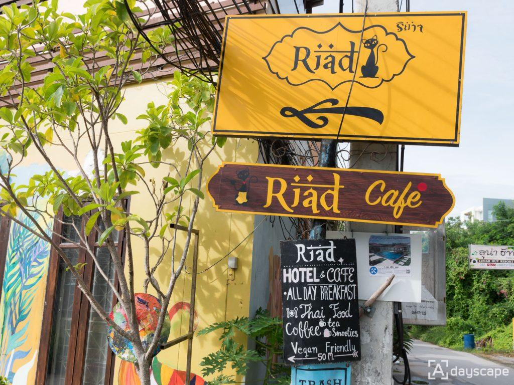 Riad Hua Hin ริยาจ หัวหิน 34