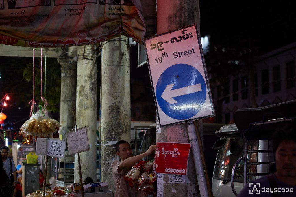 19th Street Yangon 1