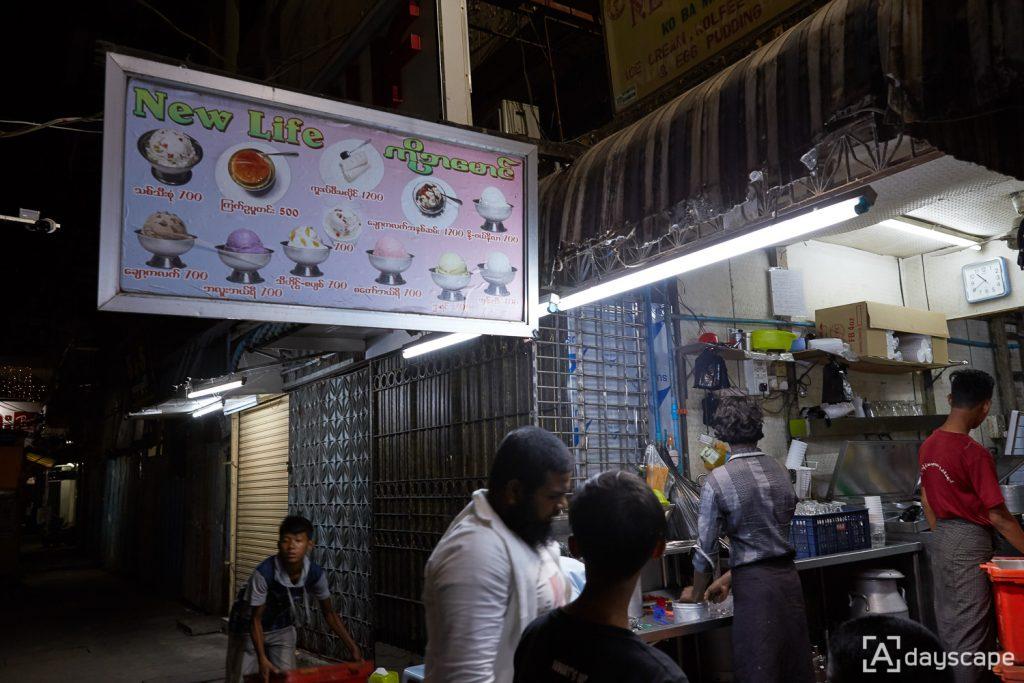 New Life Yangon 2