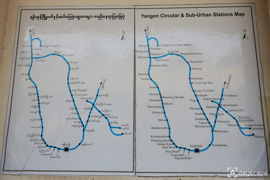 Yangon Circular Train 3