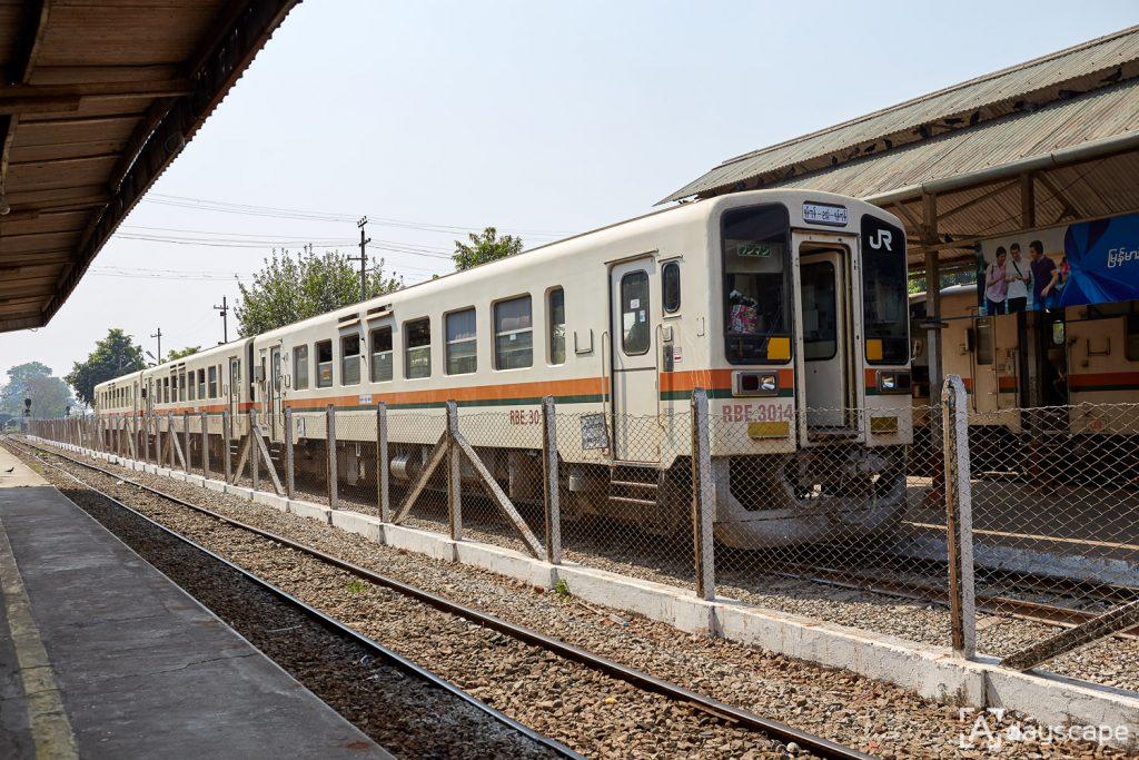 Yangon Circular Train 7