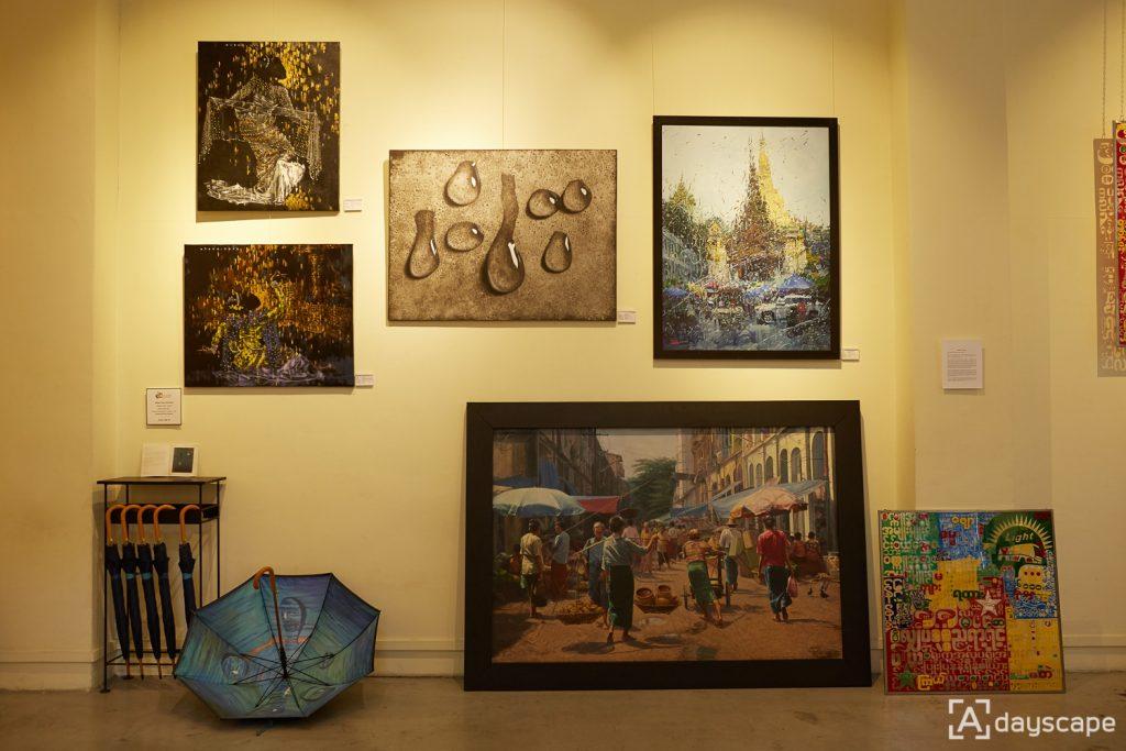 ย่างกุ้ง - River Gallery 1