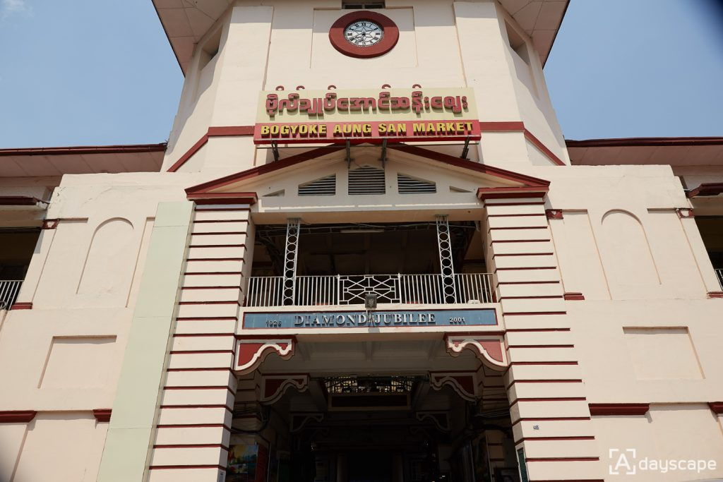 Bogyoke Aung San Market 1