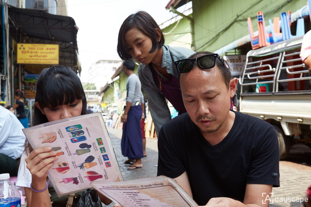 Bogyoke Aung San Market 6