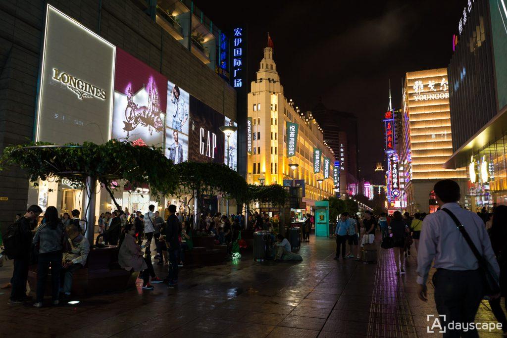 Nanjing Road เซี่ยงไฮ้ 1