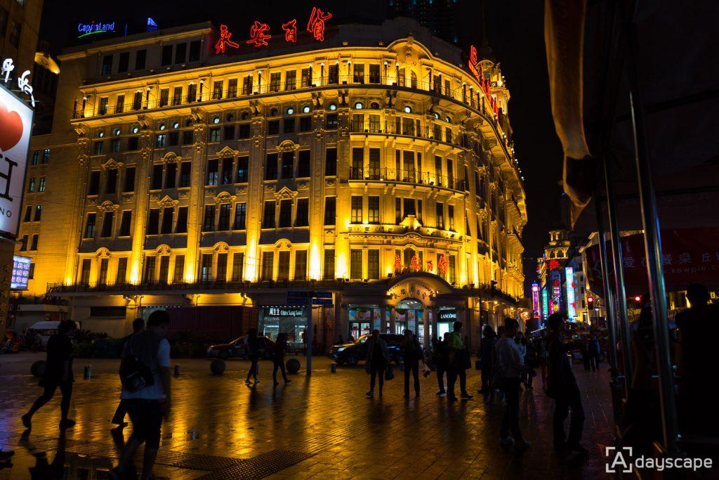 Nanjing Road เซี่ยงไฮ้ 2