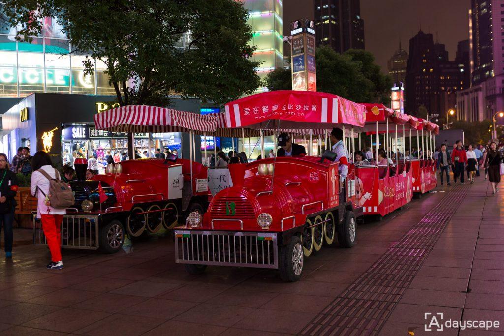 Nanjing Road เซี่ยงไฮ้ 4