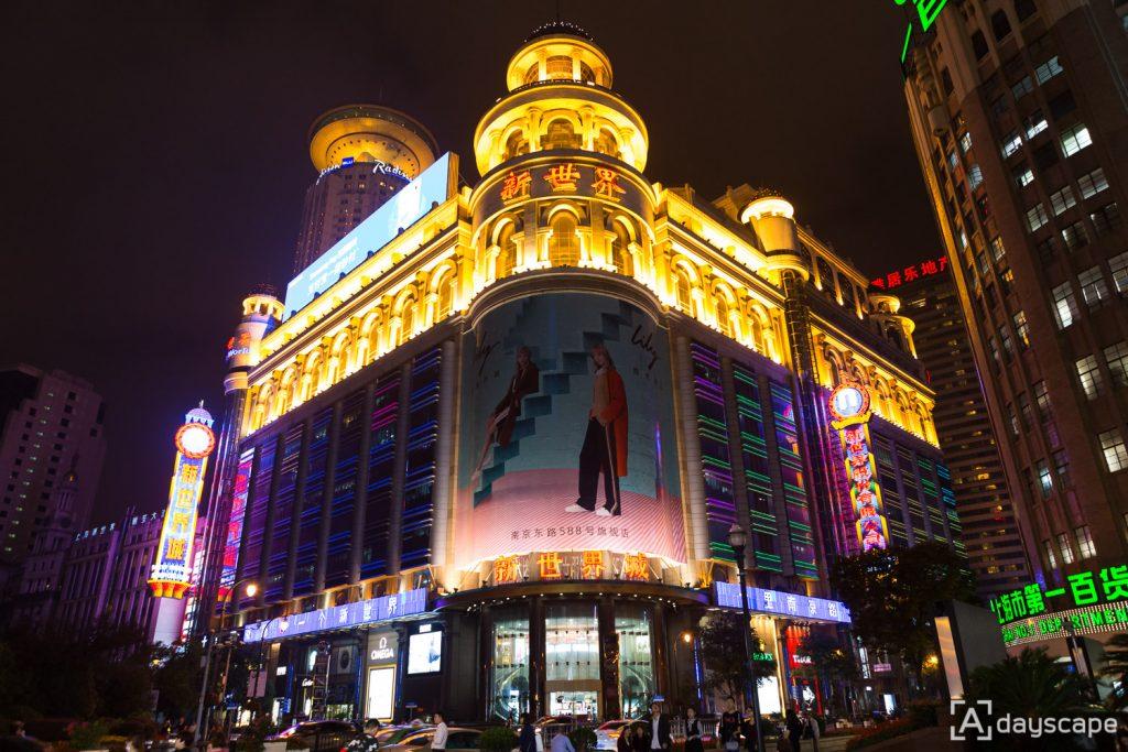 Nanjing Road เซี่ยงไฮ้ 5