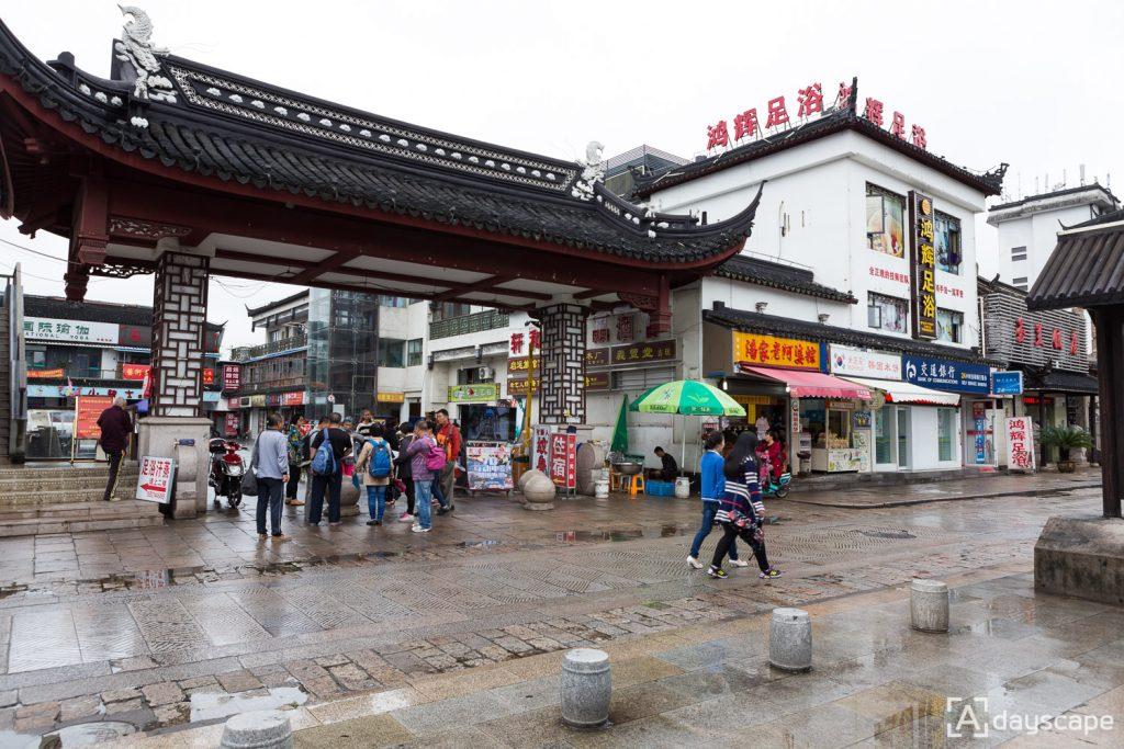 Zhujiajiao Ancient Town เที่ยวเซี่ยงไฮ้ 4