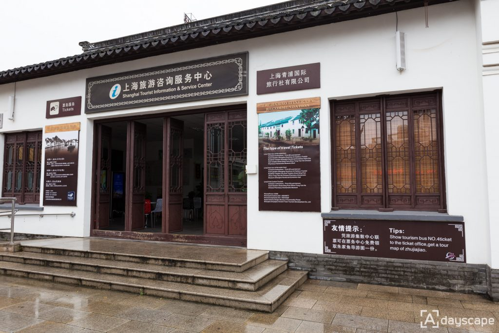 Zhujiajiao Ancient Town เที่ยวเซี่ยงไฮ้ 5