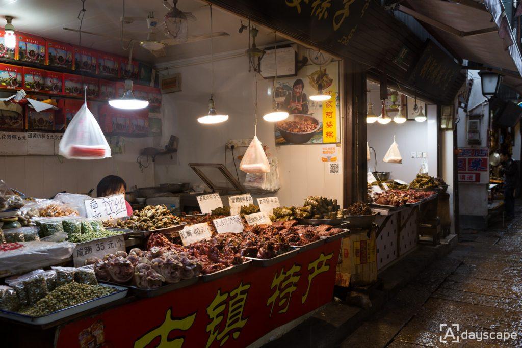 Zhujiajiao Ancient Town เที่ยวเซี่ยงไฮ้ 11