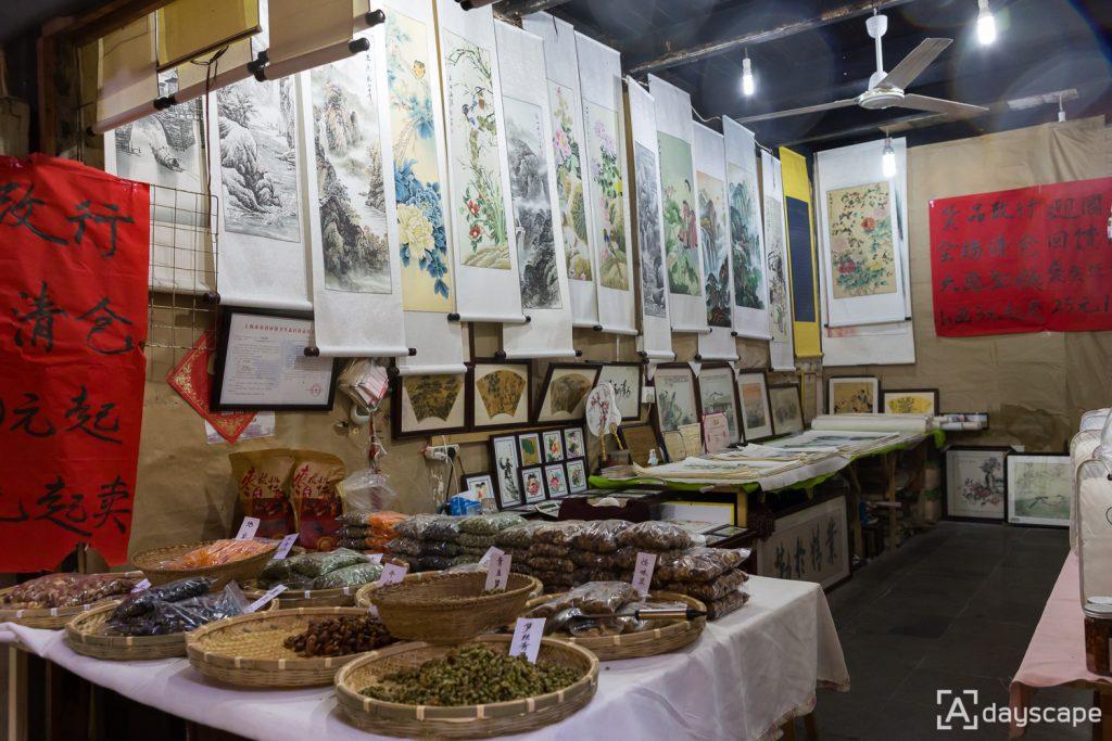 Zhujiajiao Ancient Town เที่ยวเซี่ยงไฮ้ 12