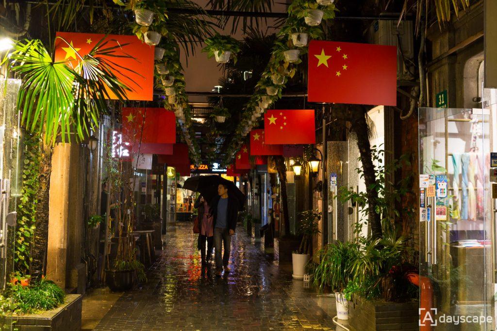 Tianzifang Shanghai 1
