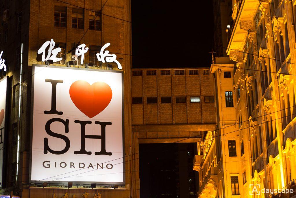 Nanjing Road เซี่ยงไฮ้ 6