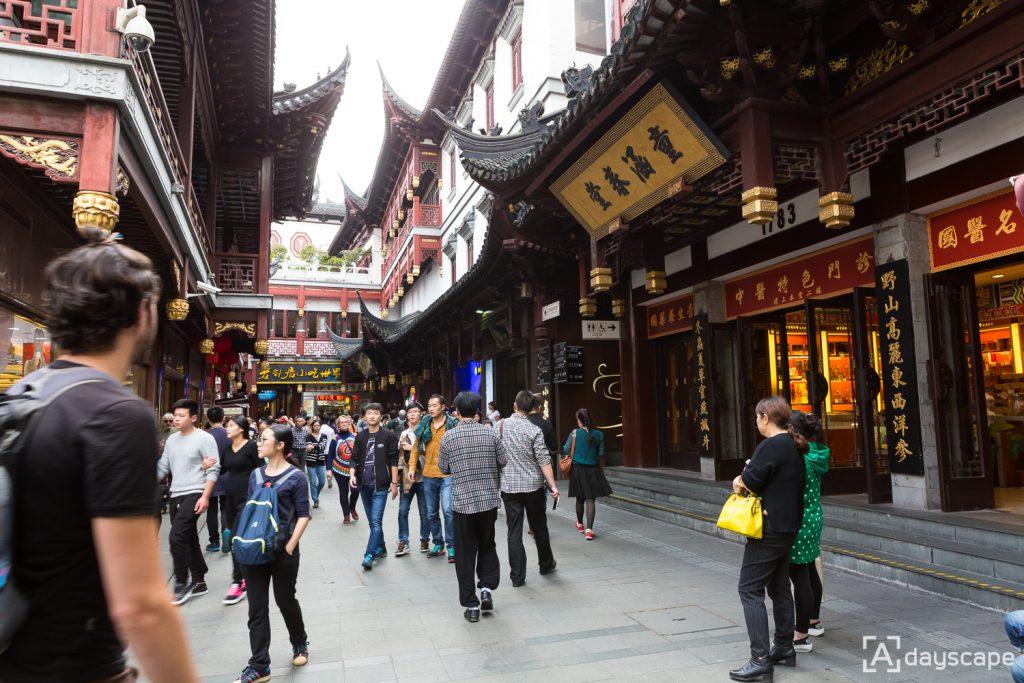 Yuyuan Market เซี่ยงไฮ้ 4