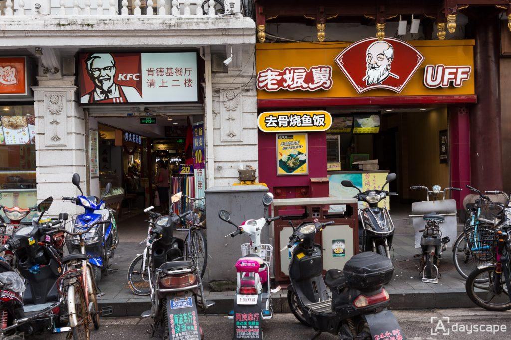 Yuyuan Market เซี่ยงไฮ้ 6