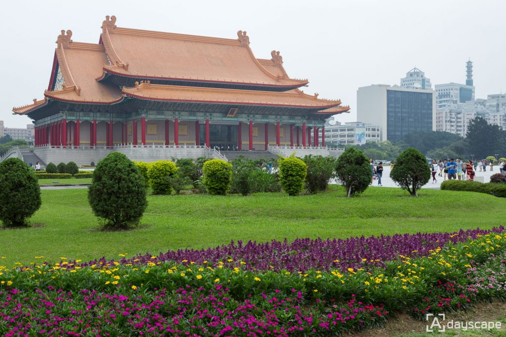 Chiang Kai-Shek Memorial Hall 2