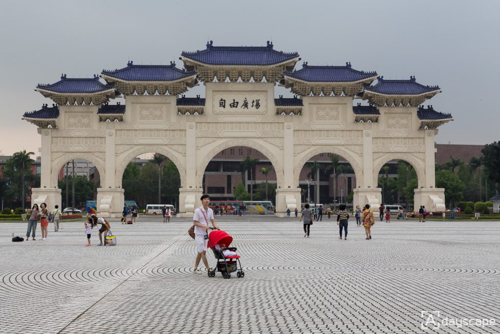 Chiang Kai-Shek Memorial Hall 3