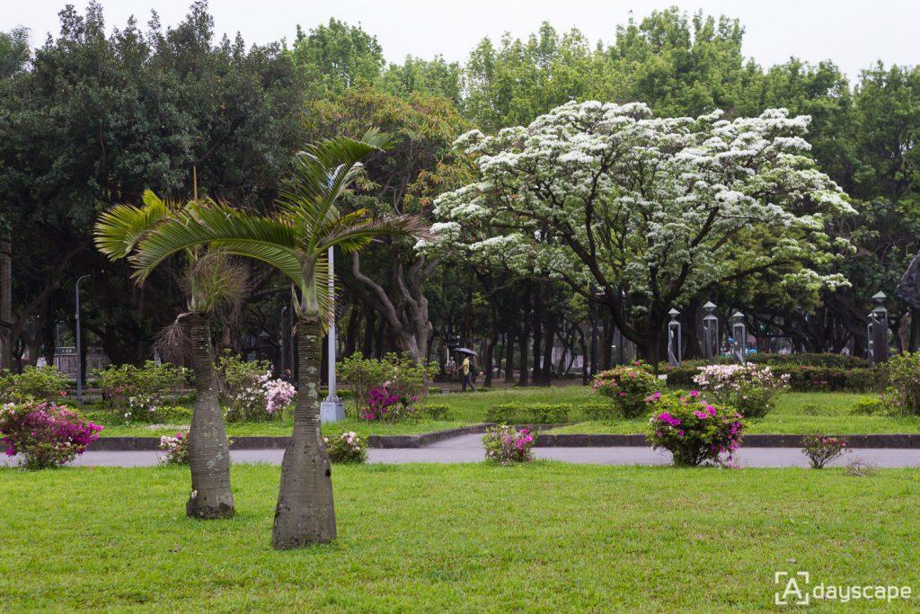 228 Peace Park 4