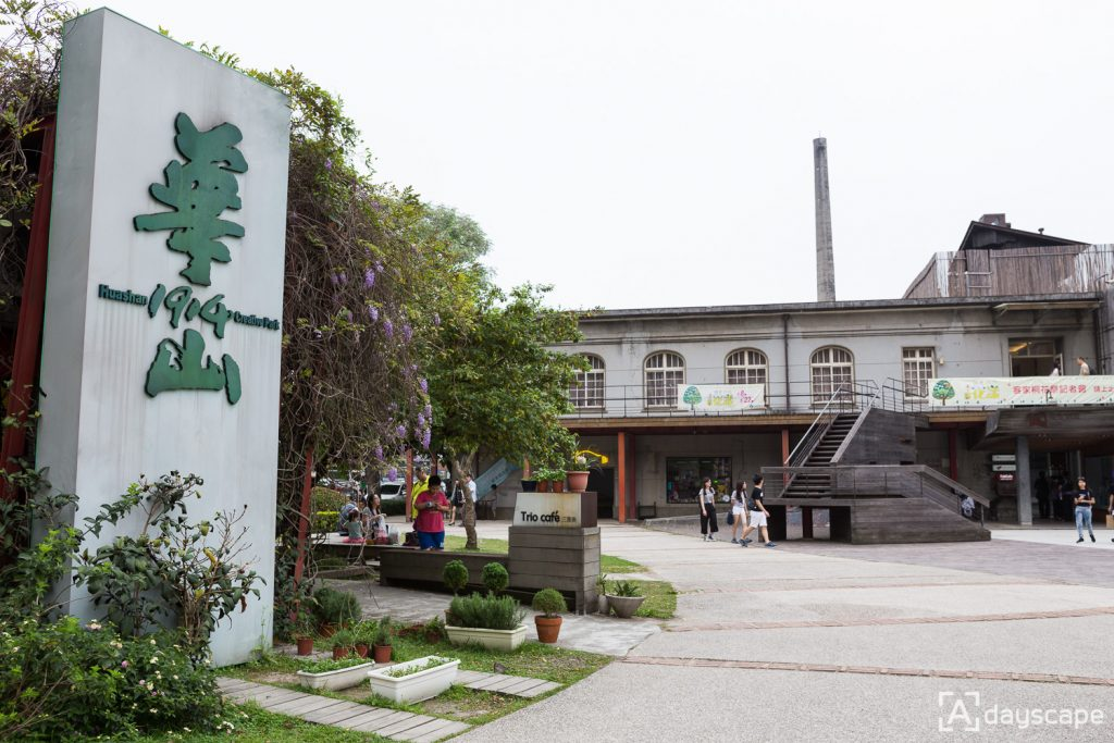 Huashan 1914 Creative Park 1