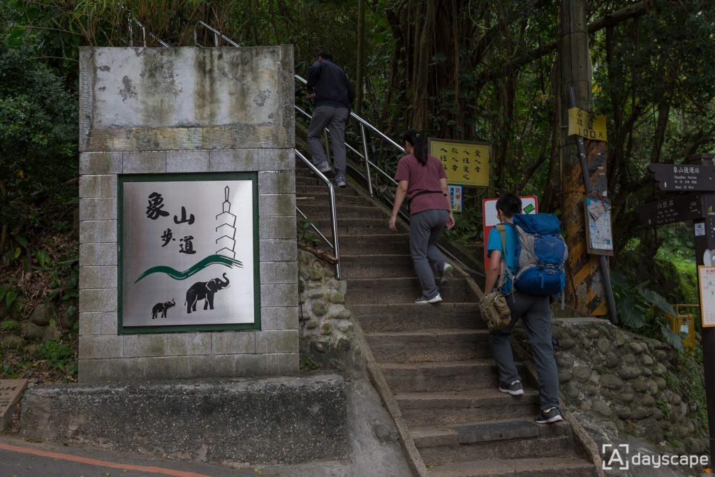 Elephant Mountain 1